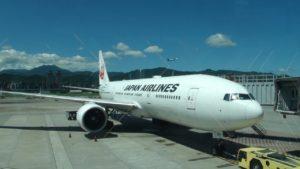 日本航空在台招募地勤今起至11月10日线上报名