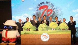 三菱电机深耕台湾70年空调到卫星无所不在