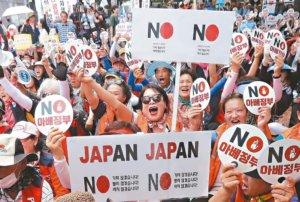 日9月出口不如预期、韩恐连11衰两国贸易战两败俱伤