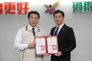 深化台日交流野崎孝男获聘山形台南交流顾问