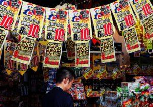 日本「史上最复杂消费税」:调涨10%的生活冲击?
