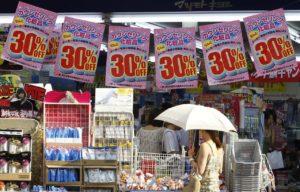 整理包/日本消费税涨到10% 游客有什么影响?怎么省荷包?