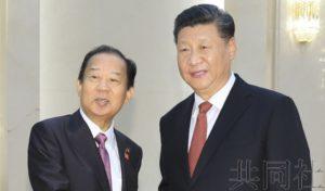 自民党干事长二阶11月或与习近平在上海会谈