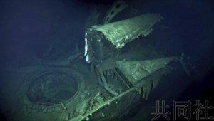 """美国团队发现疑似日本航母""""加贺""""号沉船"""