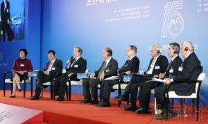 日中论坛发布《北京共识》 提出促进相互理解和交流