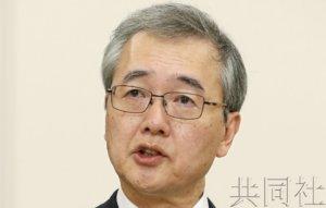 详讯:日立和本田宣布合并旗下4家汽车零部件厂商