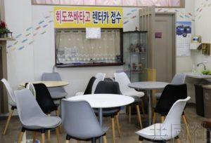 日本32个道府县的韩国住宿游客数下跌