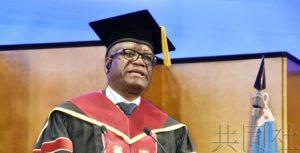 刚果诺奖得主指出发达国家繁荣背后存在性暴力