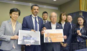 日本核爆受害者向联合国提交逾1000万呼吁废核签名