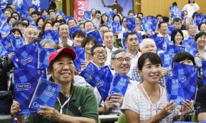 东京奥运会约8万名志愿者培训启动