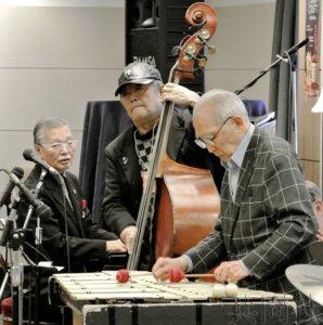 全球最高龄爵士乐队将解散 三名成员合计260岁