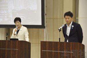 总务省专家会议要求建立5G频段共用机制