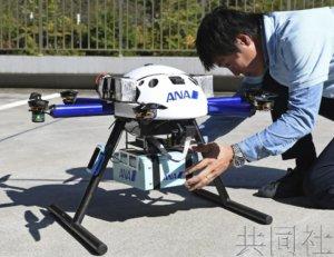东京都用无人机向因台风陷入孤立的灾民运送物资