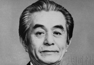 高滨町二把手曾担任关电子公司顾问30多年