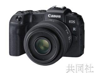 佳能EOS系列相机全球累计产量突破1亿台