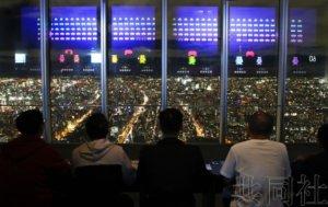 日本第一高楼展望台推出游戏体验活动