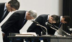 详讯:关电两名高层收受财物价值逾1亿日元