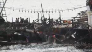 详讯:日本水产厅公开日朝撞船现场视频