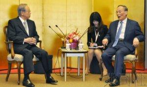 日本前首相福田与王岐山举行会谈