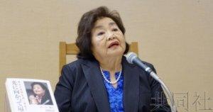 """核爆受害者瑟洛节子强调核武器""""无差别杀人"""""""