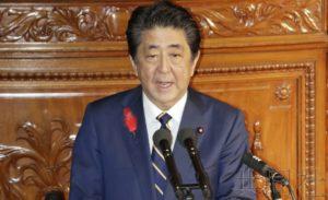 详讯2:70%的日本人对增税后经济前景感到不安