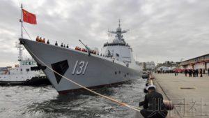 中国海军驱逐舰抵达日本横须贺 深化防务交流