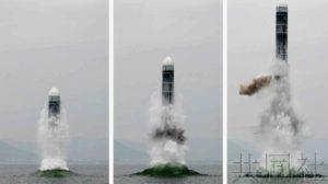 详讯:朝鲜称成功试射新型SLBM 表示加强自卫力量