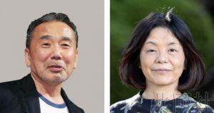 诺贝尔文学奖预测榜上村上春树与多和田叶子受关注