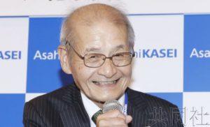 详讯:吉野彰获得诺贝尔化学奖 确立锂离子电池构成