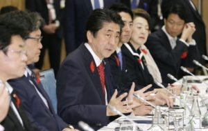 日本拟在10年中向环境技术投资30万亿日元