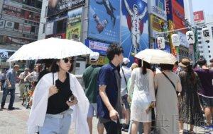"""研究显示去年夏天空调""""热污染""""使大阪升温0.27度"""