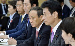 日本政府拟出台管制IT巨头的新法