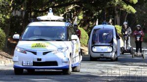 国交省将设立自动驾驶汽车事故调查委员会
