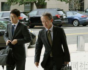 日美韩三方开会确认美朝工作磋商结果
