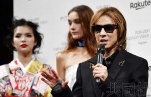 2020年春夏东京时装周开幕 约40个品牌参加