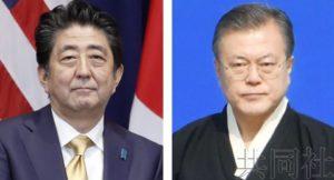 安倍拟不在东盟相关首脑会议时举行日韩首脑会谈