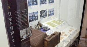 福冈市民团体呼吁继承博多港接纳战后归国者历史