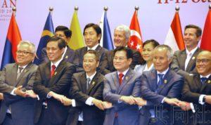 RCEP部长级会议未发表联合声明 重要领域仍存分歧