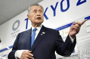 详讯:IOC主席称与东京奥组委敲定在札幌比赛马拉松
