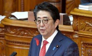 日本政府估算日美贸易协定对GDP拉动效果为0.8%