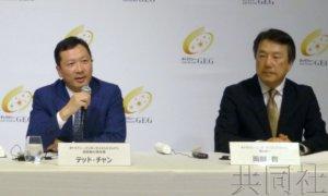 香港赌场巨头报名涉足大阪综合度假区