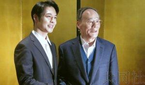 王岐山与北海道知事会谈 强调强化交流