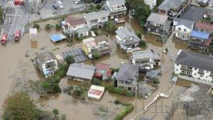 详讯:暴雨致千叶和福岛10人死亡