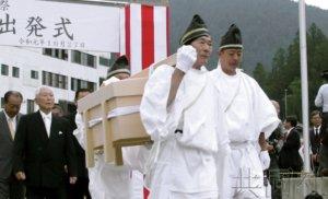 德岛制成天皇大尝祭礼服使用的麻布