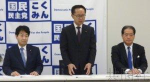 """国民民主党宪法调查会表示""""反对""""自民党修宪案"""