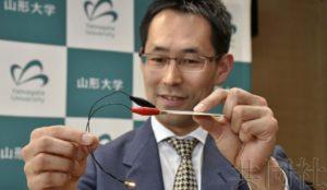 日本研发出厚度在1毫米以下的可弯曲电池