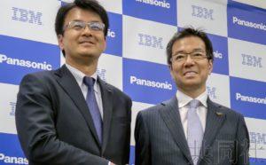 松下与日本IBM开发新系统提高半导体制造效率