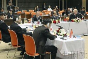 环日本海四国城市会议在鸟取县召开