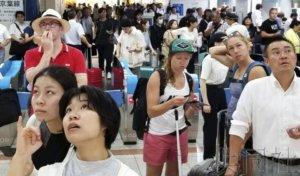 关注:观光厅将加大向访日游客提供灾害信息力度
