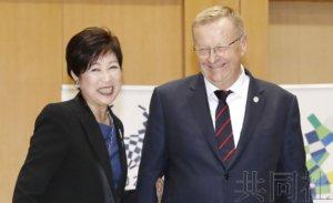 详讯:IOC高官称奥运马拉松转至札幌方案不可能撤回